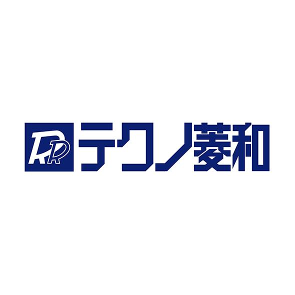 株式会社テクノ菱和