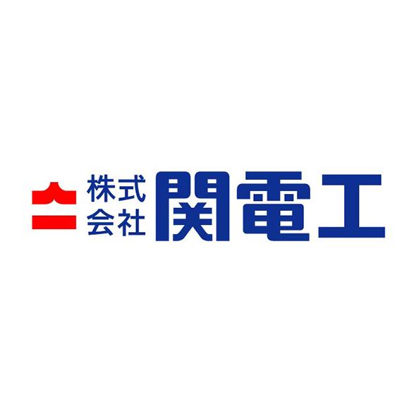 """""""株式会社関電工"""""""