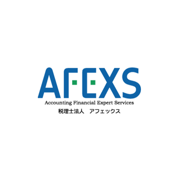 """""""株式会社アフェックス経営センター"""""""