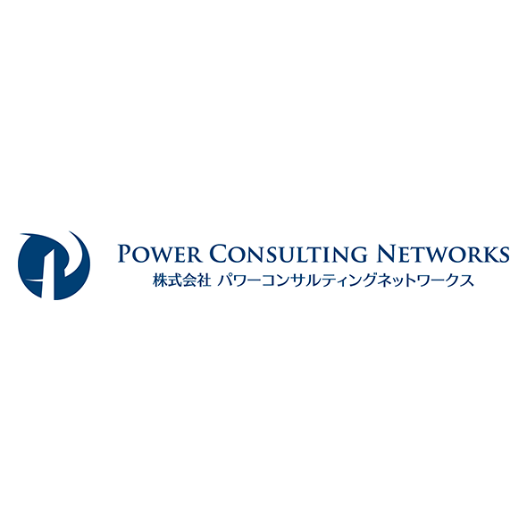 株式会社パワーコンサルティングネットワークス