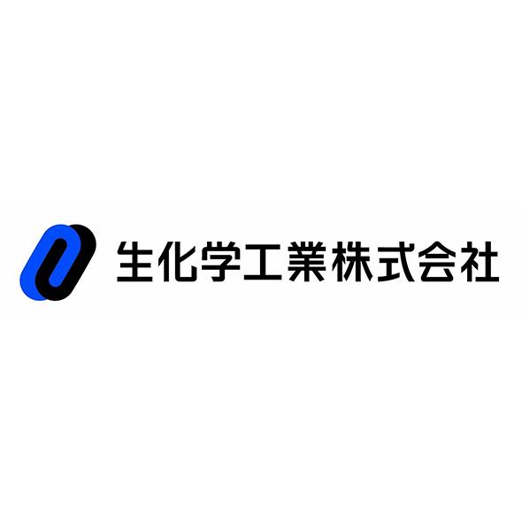 """""""生化学工業株式会社"""""""