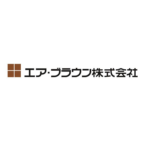"""""""エア・ブラウン株式会社"""""""