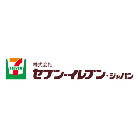 """""""株式会社セブン-イレブン・ジャパン"""""""