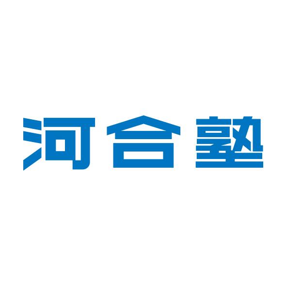 """""""学校法人河合塾"""""""