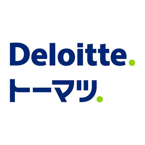 """""""有限責任監査法人トーマツ (Deloitte)"""""""