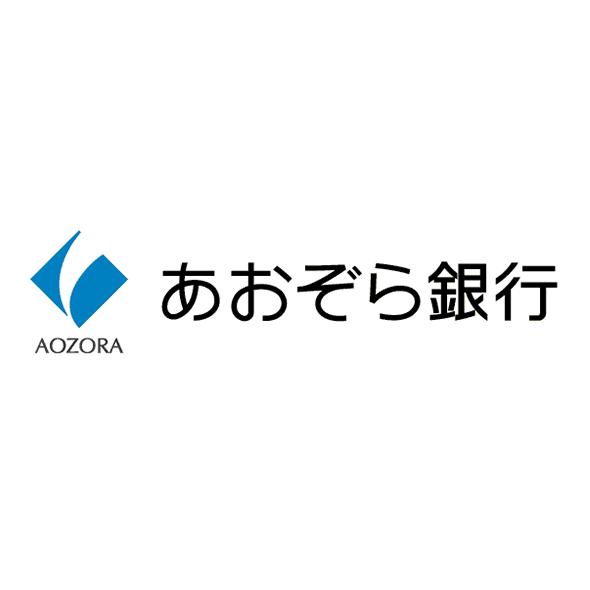 """""""株式会社あおぞら銀行"""""""