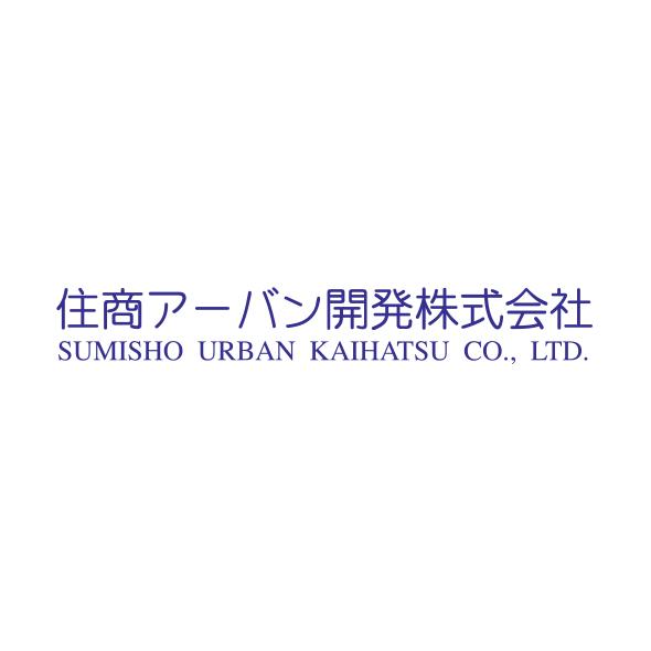 """""""住商アーバン開発株式会社"""""""