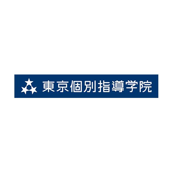 """""""株式会社東京個別指導学院"""""""