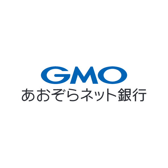"""""""GMOあおぞらネット銀行株式会社"""""""