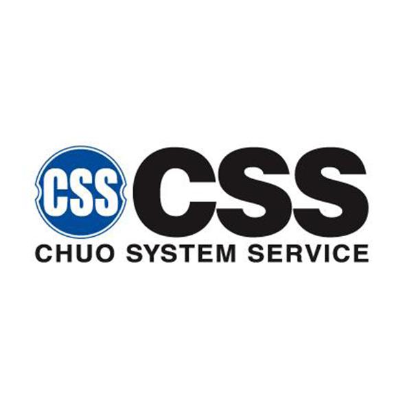 中央システムサービス株式会社