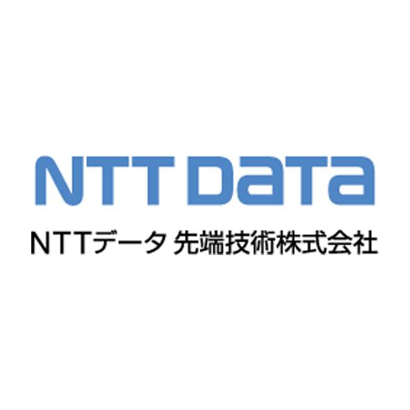 """""""NTTデータ先端技術株式会社"""""""