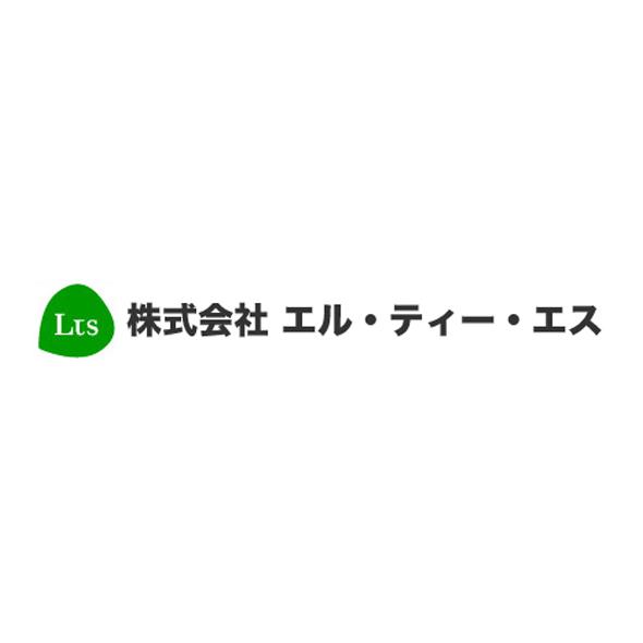 株式会社エル・ティー・エス