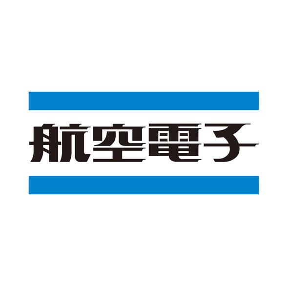 """""""日本航空電子工業株式会社"""""""