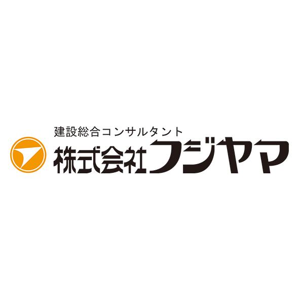 """""""株式会社フジヤマ"""""""