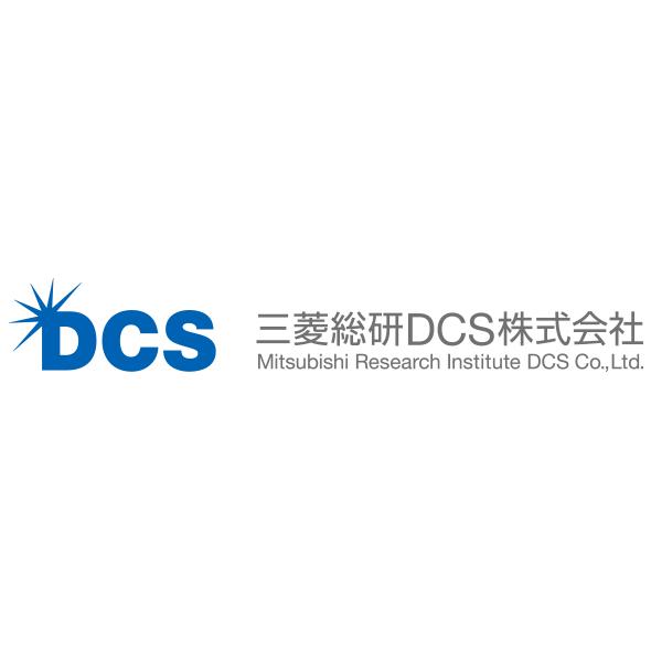 """""""三菱総研DCS株式会社"""""""