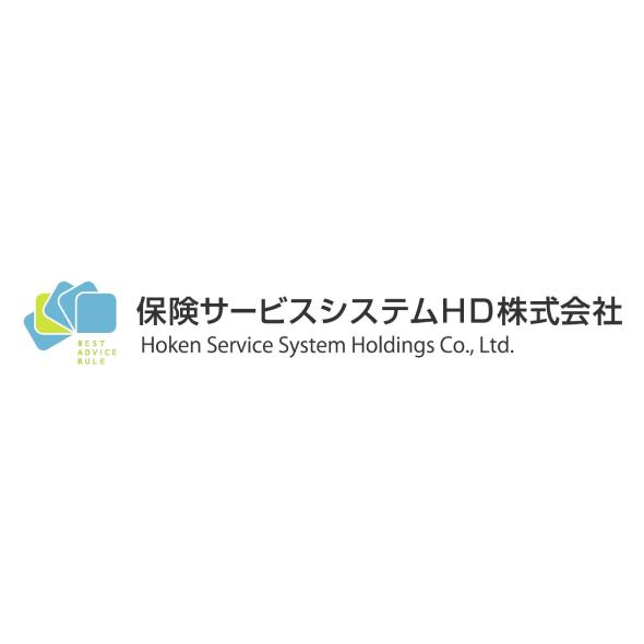 """""""保険サービスシステムHD株式会社"""""""