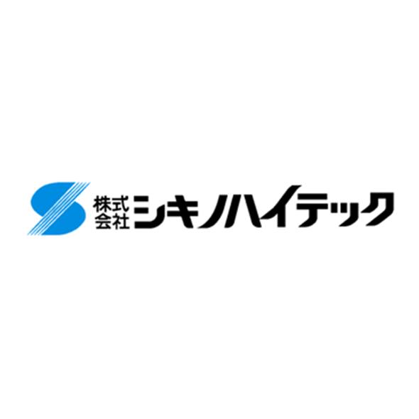 """""""株式会社シキノハイテック"""""""