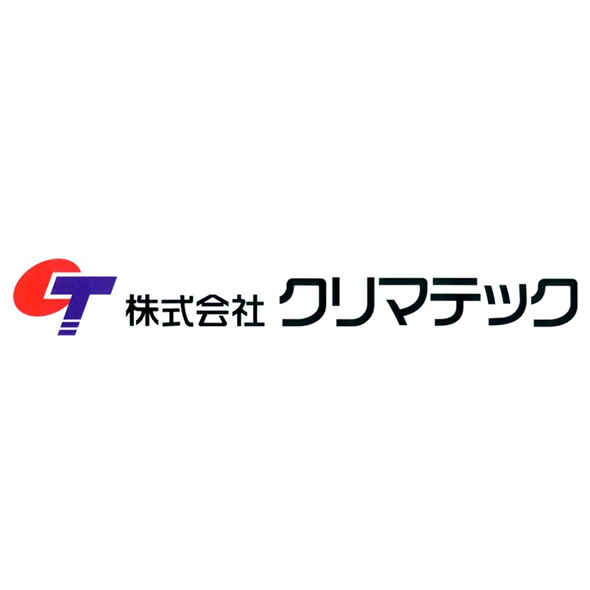 株式会社クリマテック【鹿島建設グループ】