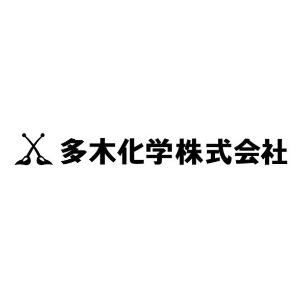 多木化学株式会社