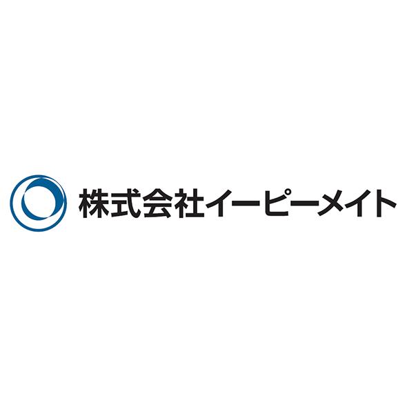 """""""株式会社イーピーメイト"""""""