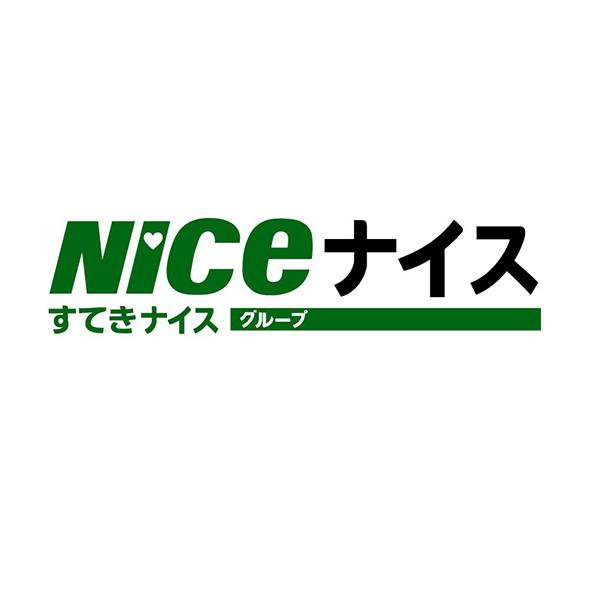 """""""ナイス株式会社"""""""