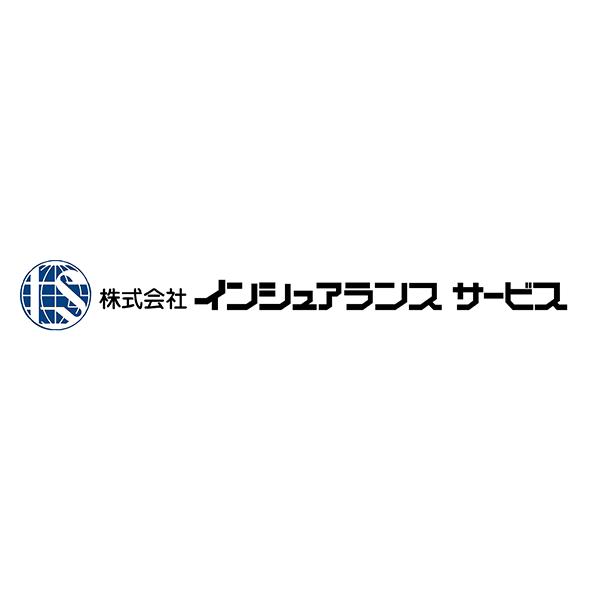 株式会社インシュアランスサービス