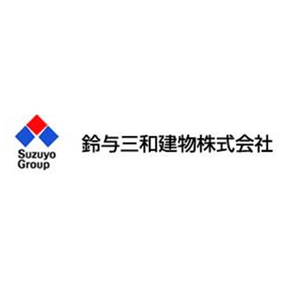 """""""鈴与三和建物株式会社"""""""