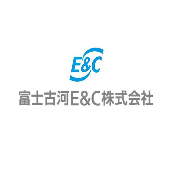 """""""富士古河E&C株式会社"""""""