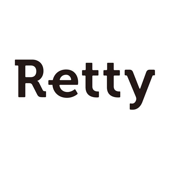 """""""Retty株式会社"""""""