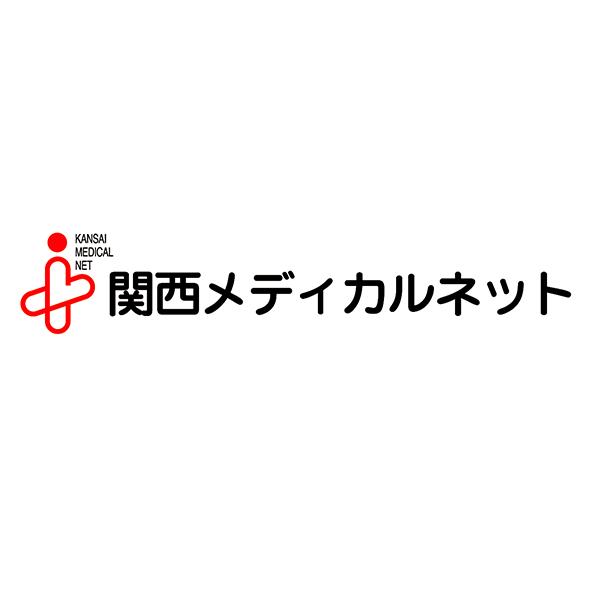 株式会社関西メディカルネット