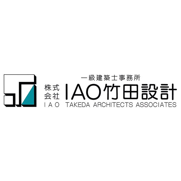 株式会社IAO竹田設計