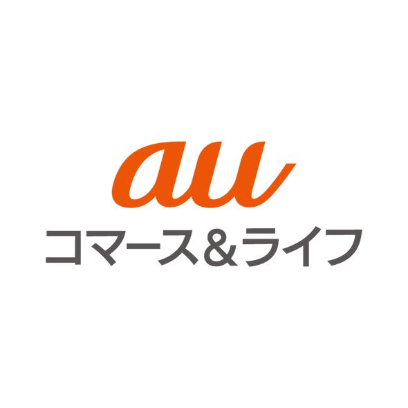 auコマース&ライフ株式会社【旧:KDDIコマースフォワード社】